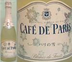 パリの雪2004